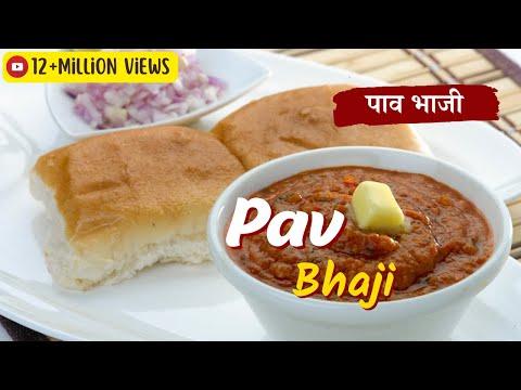Pav Bhaji by Master Chef Sanjeev Kapoor - UCmoX4QULJ9MB00xW4coMiOw