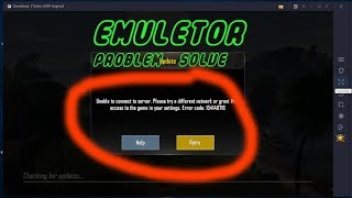 PUBG MOBILE Emuletor FIX PROBLEM Unable to Connect  Server Error PROBLEM SOLVE || Technical Guru SK