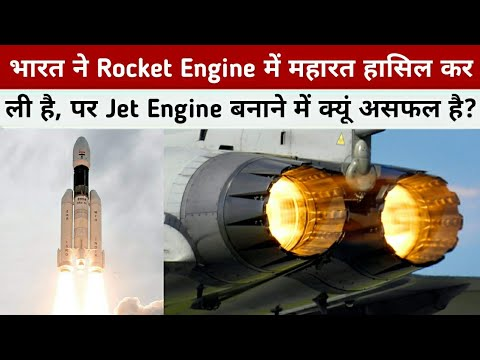 How Did India Master Rocket Technology, But Fail To Make A Fighter Jet Engine? - UCQRIKdVEcMTIBaoHLMEN5uA