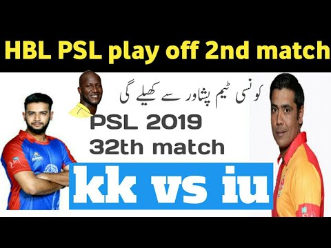 Karachi kings VS ISAMABAD UNITED LIVE STREAM, PSL4 LIVE