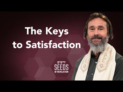 The Keys to Satisfaction