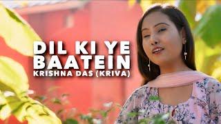 Dil Ki Ye Baatein - kriva , Carnatic