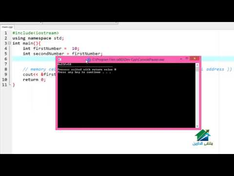 Introduction To Programming with C++ | Aldarayn Academy | Lecture 15