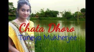 Chata Dhoro He Deora - taneyamukherjee , HipHop