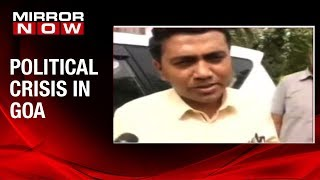 Goa CM Pramod Sawant asks for resignation of 4 ministers, Political crisis in Goa?