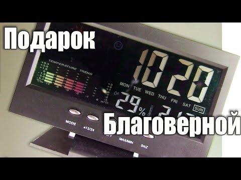 Настольные часы с подсветкой. Доработка - UCu8-B3IZia7BnjfWic46R_g