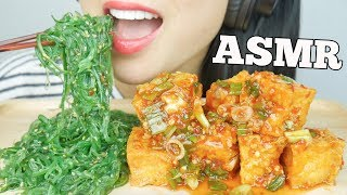 ASMR Spicy Tofu + Seaweed Salad (EATING SOUNDS) NO TALKING   SAS-ASMR