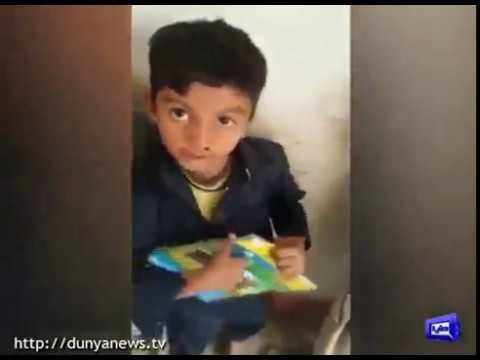 Unique Way Of Learning Urdu Alphabets Video Going Viral