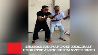 Shikhar Dhawan Does 'Khalibali' Hook Step Alongside Ranveer Singh