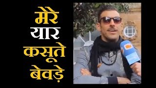 Mere Yaar Bewde Funny Video | Haryanvi Madlipz Dubbing Video By Shakti Khatri Official