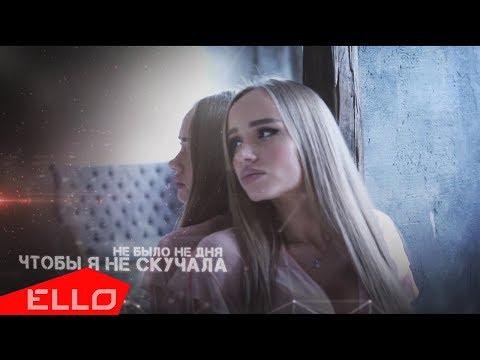 Таня Герман - Холодное утро / Lyric Video - UCXdLsO-b4Xjf0f9xtD_YHzg