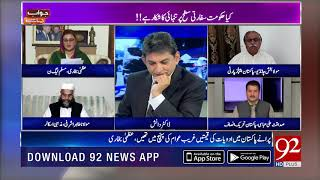 JAWAB CHAHYE With Dr Danish   19 August 2019   Uzma Bukhari   Sadaqat Ali Abbasi   TSP