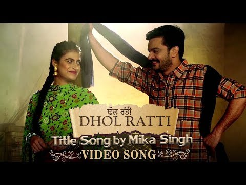 DHOL RATTI LYRICS (Title Song) - Mika Singh