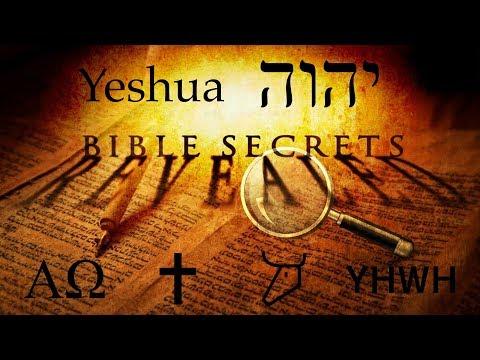 REVEALED! SECRET NAME OF GOD & JESUS  (Amazing Hidden Hebrew Code)