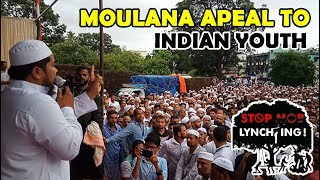 We all want to be unite to make India superpower   Moulana Abdul Aleem Nadvi at Mob lynching protest