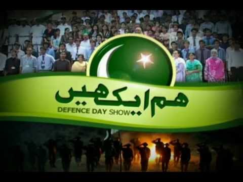 Pakistan Defence Day 6 September 2011