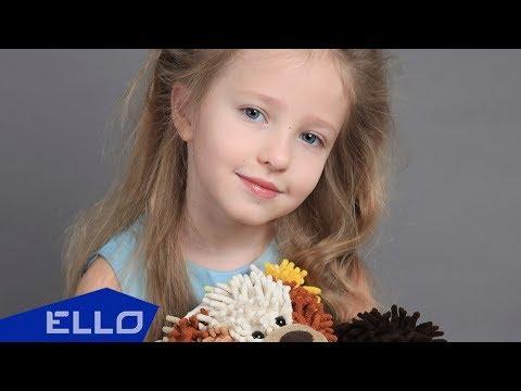 Хоменко София - Лето, лето / ELLO Kids / - UCXdLsO-b4Xjf0f9xtD_YHzg