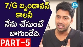 Actor Allari Naresh Interview Part #5 || Talking Movies with iDream