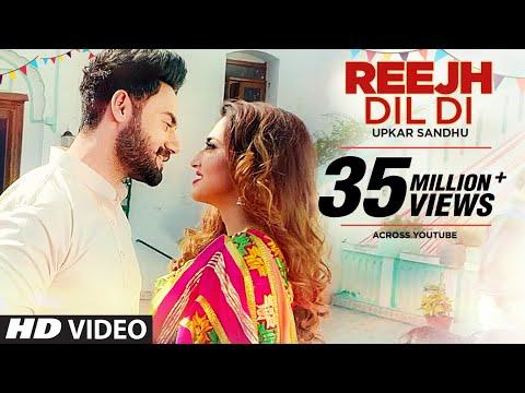 Reejh Dil Di Lyrics - Upkar Sandhu   Gupz Sehra