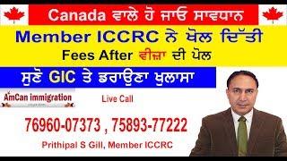 Live Call Show   90238-90238 I Australia & Canada Study Visa I Funds
