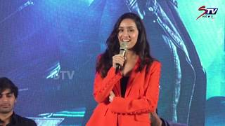 Actress Shraddha Kapoor cute speech at Saaho Press Meet in Chennai |Prabhas |STV