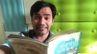 Exame musibat ? | Qamer Irshad |