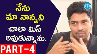 Actor Allari Naresh Interview Part #4 || Talking Movies with iDream
