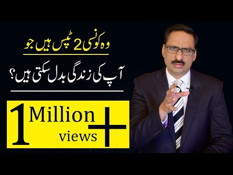 2 Easy Tips For Healthier Lifestyle - By Javed Chaudhry | Mind Changer - UC0B4l05O1G5-K6Iz7SDh_ug