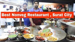 Red Chilli Chicken Masala || Chicken Masala || Mutton Kaleji ||Aqsa Restaurant, Surat || Street Food