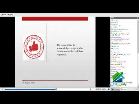 Document Control | Aldarayn Academy | Lec 6