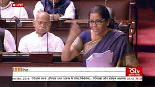 Smt. Nirmala Sitharaman's reply on The Insolvency and Bankruptcy Code (Amendment) Bill, 2019 in RS