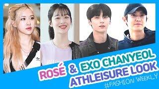 [Showbiz Korea] ROSÉ(로제,BLACKPINK) & CHANYEOL(찬열,EXO)! Celebrities' Athleisure Look