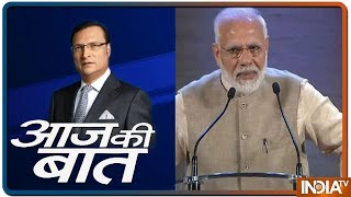 Aaj Ki Baat with Rajat Sharma | August 23, 2019