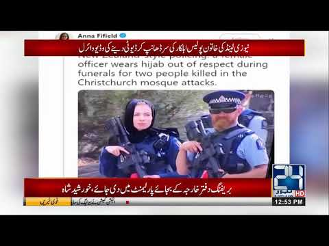New Zealand Women Police Officer Wears 'Hijab' To Tribute Muslims