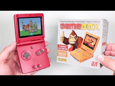 Unboxing $50 FAKE Gameboy Advance SP
