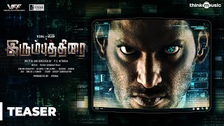 Video Trailer Irumbu Thirai