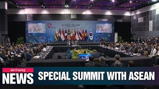 100-day countdown starts for Busan hosting of S. Korea-ASEAN special summit on Nov. 25-26