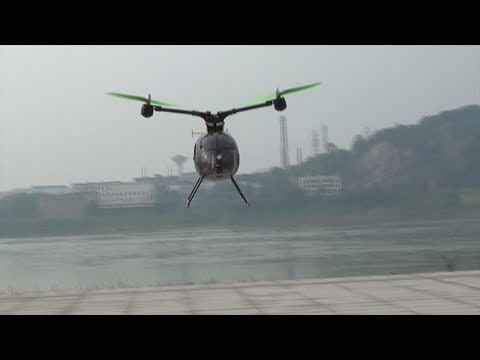 New Concept RC Heli maiden flight - UCsFctXdFnbeoKpLefdEloEQ