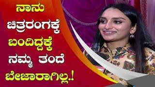 Exclusive Chit-Chat with Dhanya Ramkumar | Ninna Sanihake | Dr Raj Family | TV5 Sandalwood