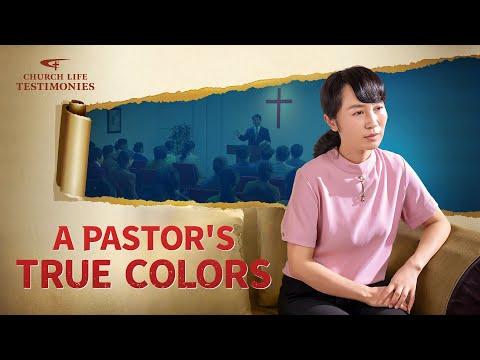 Gospel Testimony I