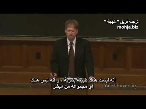 كورس مقدمة في علم النفس - 4 - الأسس : سكينر . ( مترجم )