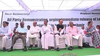 DMK protests over Article 370 Jantar mantar : Ghuam Nabi Azad calls for release of Omar, Mufti