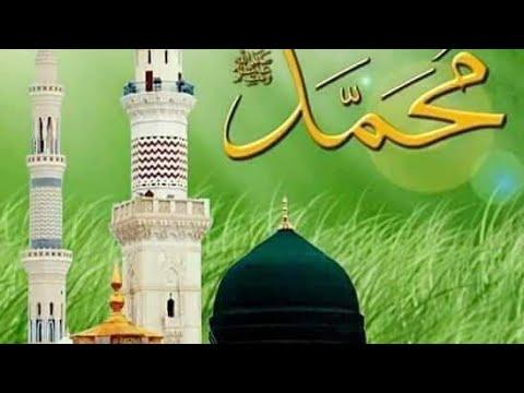 Allah Allah Amina Bibi Ke Gulshan Mein - Owais Raza Qadri Naat
