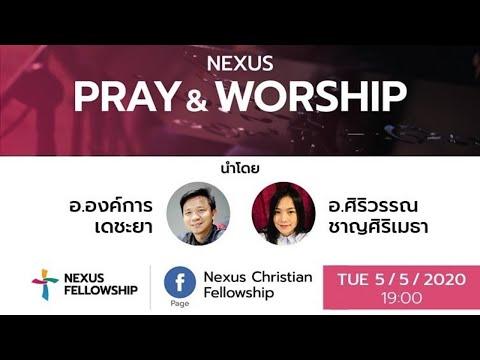Nexus Pray & Worship  5  2020  19.00 .