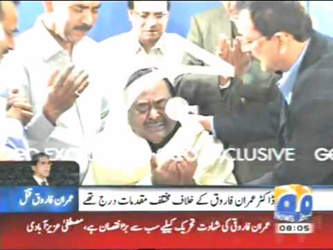 Altaf Hussain is crying on the murder of Dr. Imran Farooq