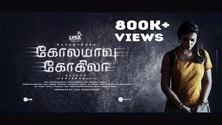 Video Trailer Kolamavu Kokila