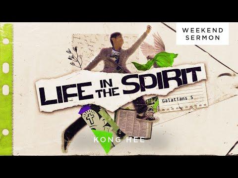 Kong Hee: Life in the Spirit (Chinese Interpretation)