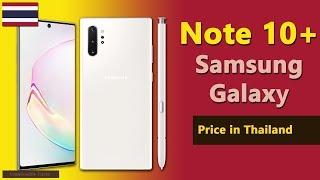 Samsung Galaxy Note 10 Plus price in Thailand   Note 10+ specs, price in Thailand