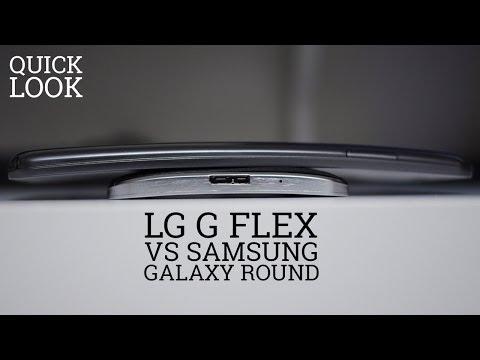 LG G Flex vs Samsung Galaxy Round - Quick Look - UCgyqtNWZmIxTx3b6OxTSALw