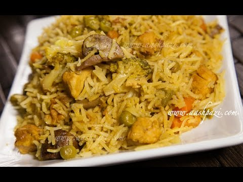 Veggie Rice (Vegetable Rice) Recipe 4K - UCZXjjS1THo5eei9P_Y2iyKA